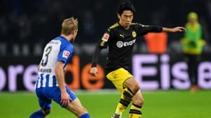 2018-01-20 Kagawa Dortmund