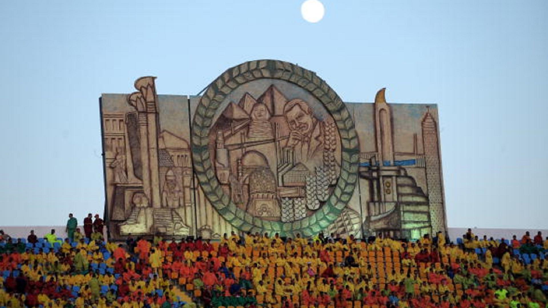 Ismaila Stadium