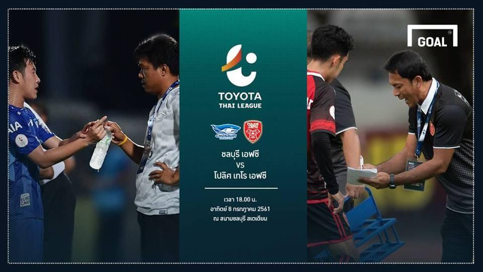 Image result for TOYOTA THAI LEAGUE PREVIEW : ชลบุรี เอฟซี - โปลิศ เทโร เอฟซี