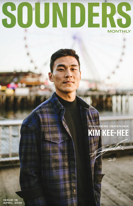 Kim Kee-hee