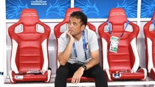 Pelatih Jepang