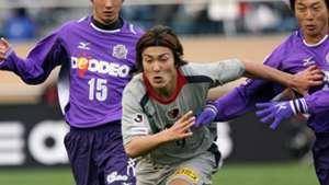 Yuzo Tashiro Kashima Antlers v Sanfrecce Hiroshima Emperor's Cup 01012008