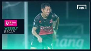 Omsin League 8/7/2561