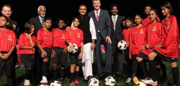 Man United Soccer School