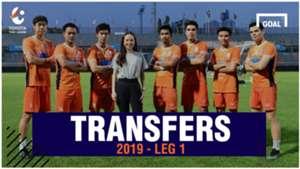 TTL Transfers : เกาะติดตลาดซื้อขายนักเตะ โตโยต้า ไทยลีก 2019
