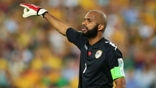 Ali Al Habsi Oman