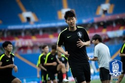 Korea republic Son heung-min