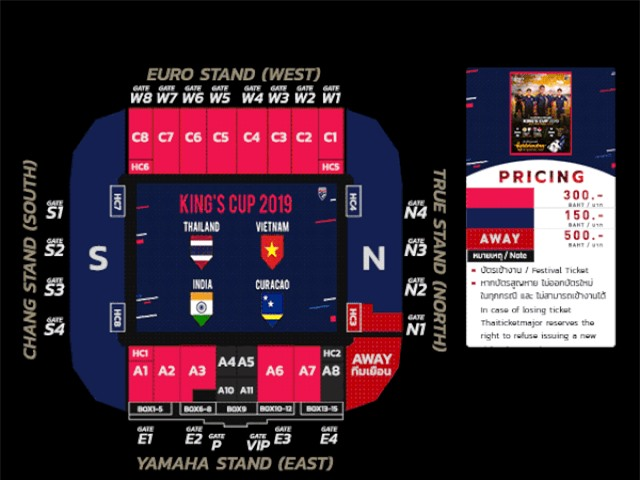 Ticket price king's cup