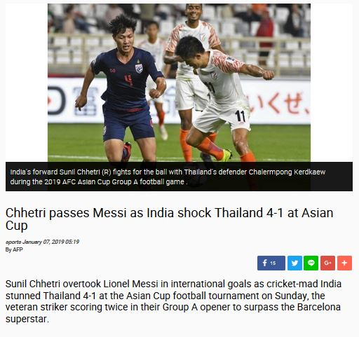 Thailand India Asian Cup