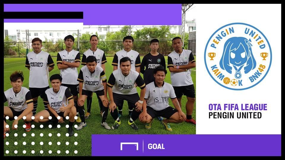 ผลการค้นหารูปภาพสำหรับ โปรไฟล์ทีม โอตะ ฟีฟ่า ลีก : Pengin United