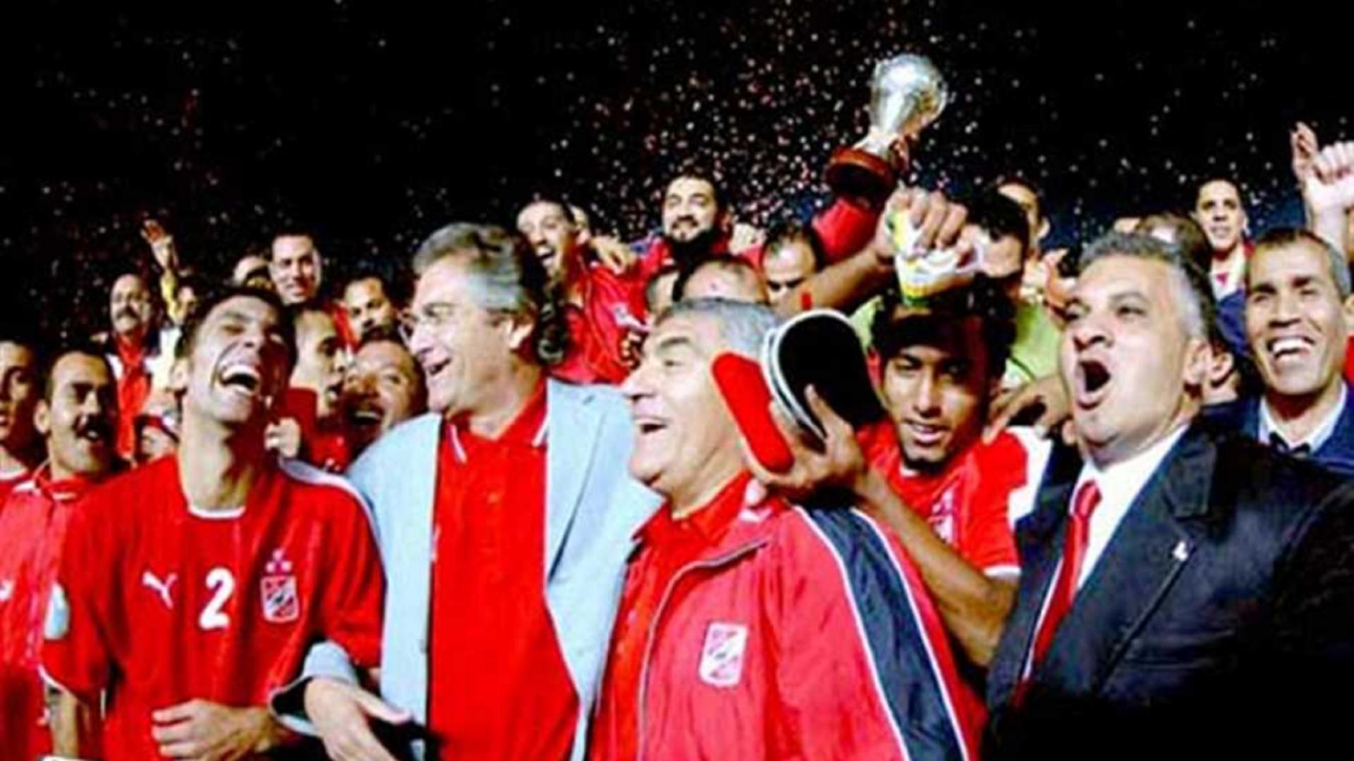 al ahly champions 2005