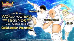 World Football Legends: Los Galácticos
