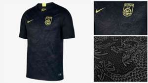 China Away Kit 2018