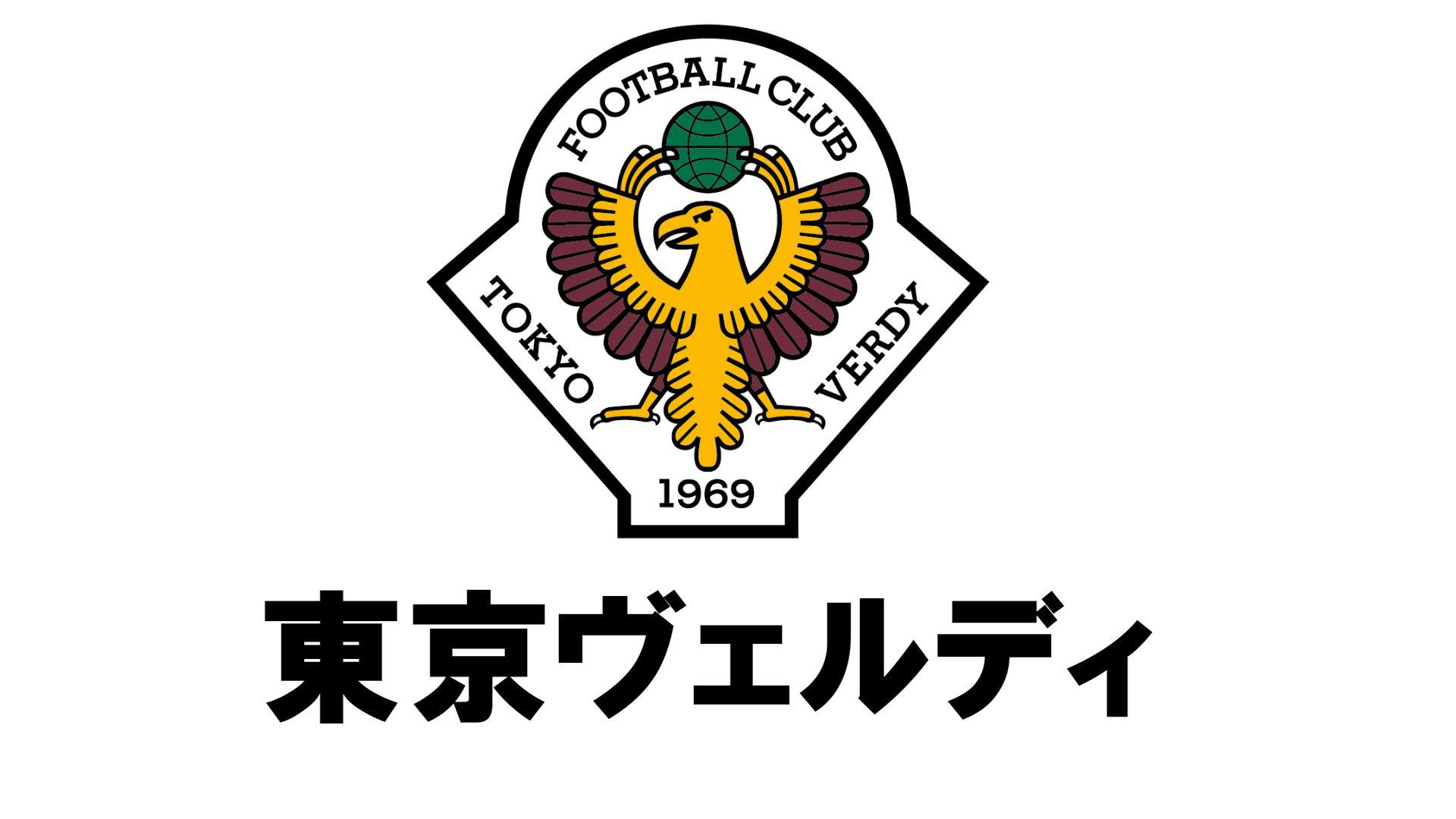 東京ヴェルディ.jpg