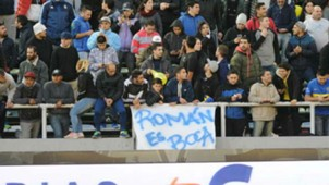 Aldosivi Boca Primera Division Bandera Tevez Riquelme 17062017