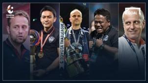 1 ปี 34 คน: รวมผลงานกุนซือทุกคน ทุกทีม ไทยลีก 2017