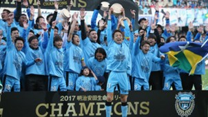 2018-01-15-japan-kawasaki