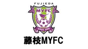 藤枝MYFC.jpg