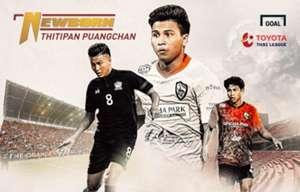 "Toyota Thai League Interview : การกลับมาของ ""ฐิติพันธ์ พ่วงจันทร์"""