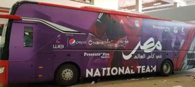 حافلة منتخب مصر