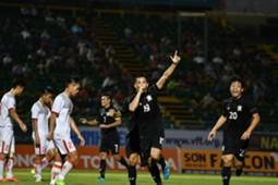 ทีมชาติไทย U21