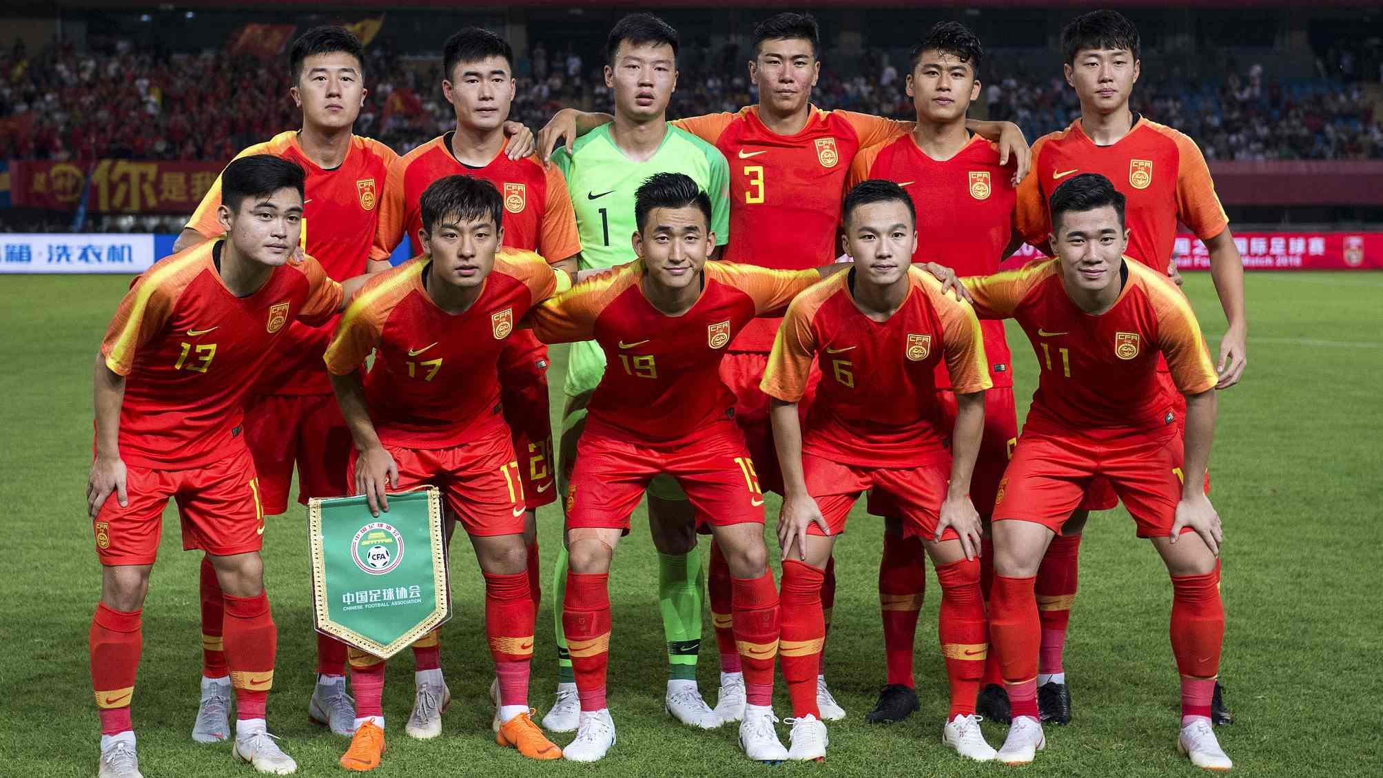China Starting XI