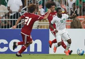 السعودية - الإمارات - نواف العابد - عموري