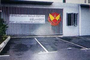 Selangor training complex