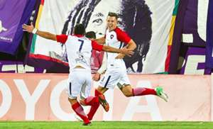Churin Gol Uruguay