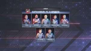 สุพรรณบุรี เอฟซี Thai E-League Pro
