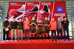 Mizuno Power Of Passion Red
