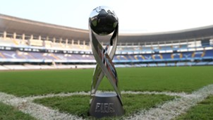 FIFA U17 World Cup 2017 trophy