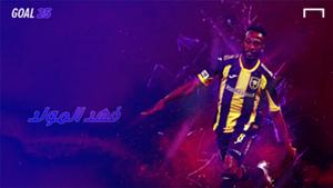 GOAL 25 - Fahad Al-Muwallad
