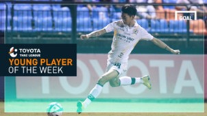Toyota Thai League Young Player of the Week 31 : กรวิชญ์ ทะสา