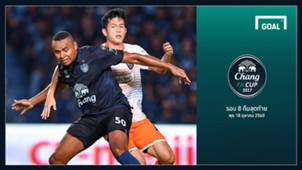 Preview Chang FA Cup : เชียงราย ยูไนเต็ด - บุรีรัมย์ ยูไนเต็ด
