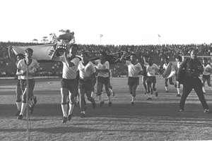 Israel AFC