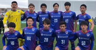 FC Tokyo U-23