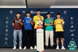 U-20 대표팀 K리거