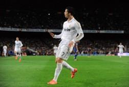 Cristiano Ronaldo Calama