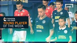 TOYOTA THAI LEAGUE YOUNG PLAYER OF THE WEEK 34 : พิชา อุทรา