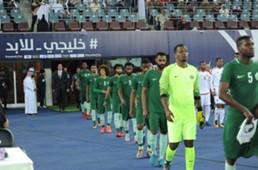 المنتخب السعودي خليجي 23