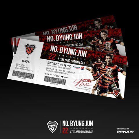 no byung-jun