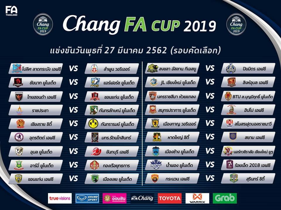 Chang FA Cup 2