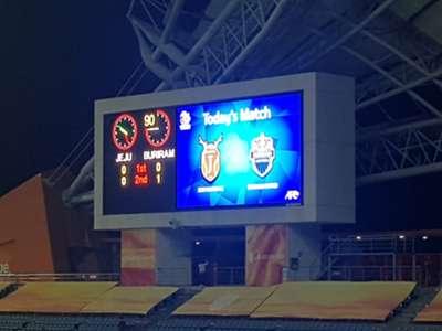 Jeju United 0-1 Buriram United