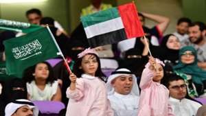 جماهير السعودية - الإمارات