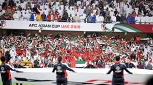جمهور الإمارات