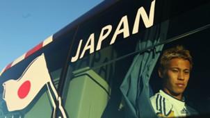 Japan FIFA BUS