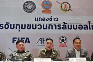 รแถลงข่าว การปราบปรามขบวนการล้มบอลไทย