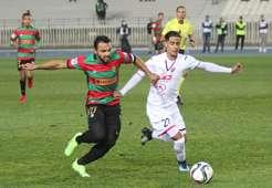 اتحاد العاصمة - مولودية الجزائر
