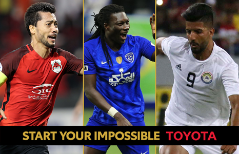 استفتاء   من أفضل لاعب في الجولة السادسة من دوري أبطال آسيا؟